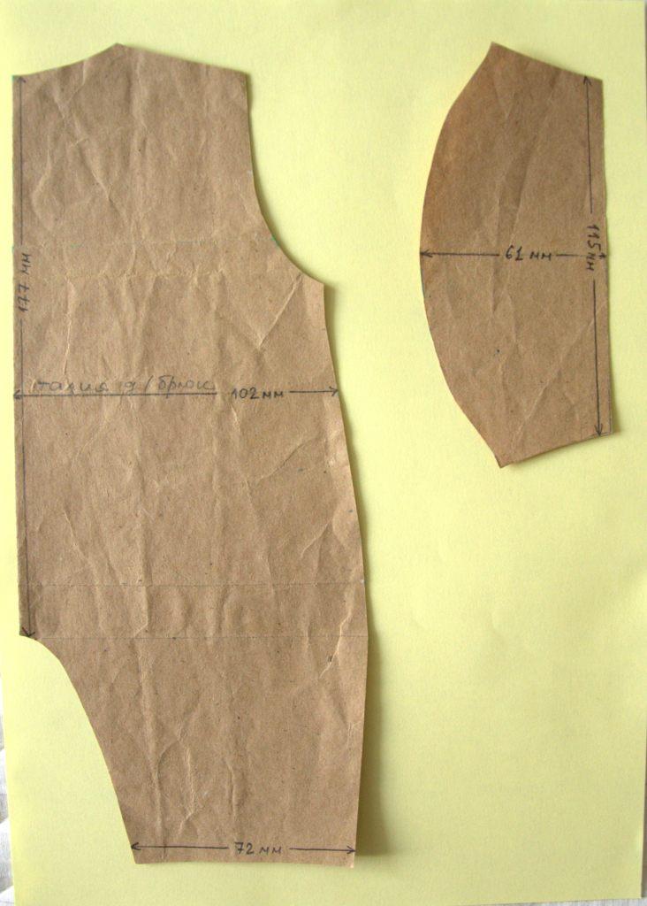Выкройка комбинезона для базового пупса Baby Annabell (36 см)