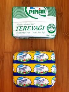 Турецкое сливочное масло