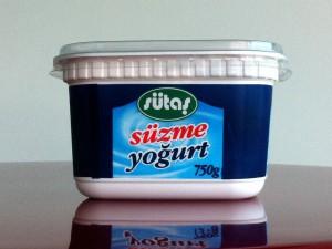 Из сюзме йогуртов этот - самый любимый