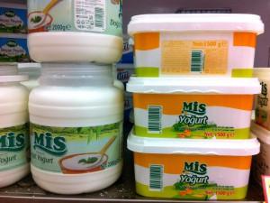 Расфасован йогурт в Турции немаленькими порциями