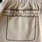 Задний карман школьных брюк