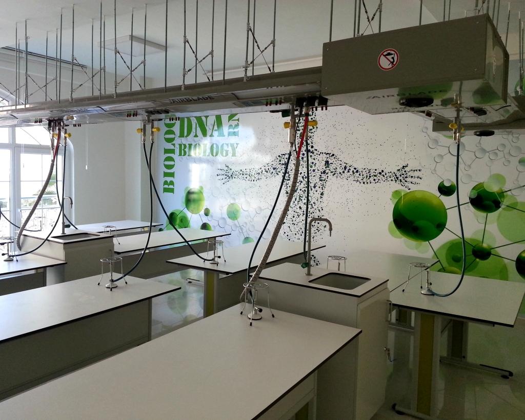 Биологический класс-лаборатория